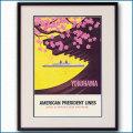 1950's 横浜・APLの客船ポスター 2060LL黒