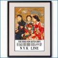 1940年 小磯良平 日本郵船のポスター 黒