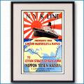 1923年 日本郵船のポスター 2065LL黒