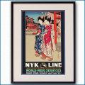 1929年 日本郵船客船ポスター 2223LL黒