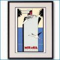 1977年 パトリック・ナゲル ミラージュギャラリーのポスター黒