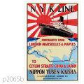 日本郵船・箱根丸級客船のポスター | レプリカポストカード2065b