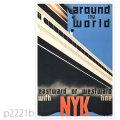 日本郵船・照国丸級客船のポスター | レプリカポストカード2221b
