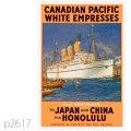 カナディアンパシフィック・客船エンプレス・オブ・ジャパンのポスター | レプリカポストカード2617