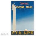 日本郵船・氷川丸級客船のポスター | レプリカポストカード2626