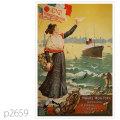 フレンチライン・客船プロヴァンスのポスター | レプリカポストカード2659