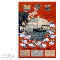 日本郵船・香取丸級客船のポスター | レプリカポストカード2709