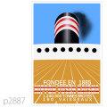 日本郵船・橿原丸級客船のポスター | レプリカポストカード2887