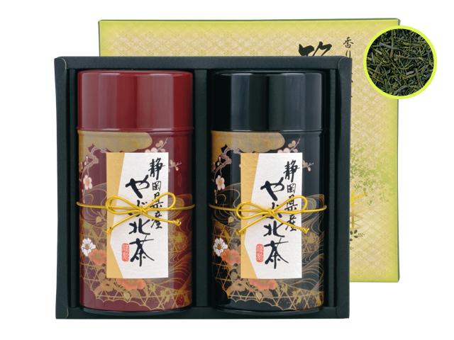 『緑峰』200g2缶セット