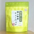 特上粉茶ティーパックお得用(5g×50個入り)