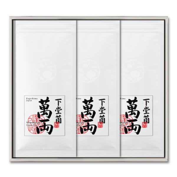 【弔事】ゆたかみどり萬両 3袋セット(箱)