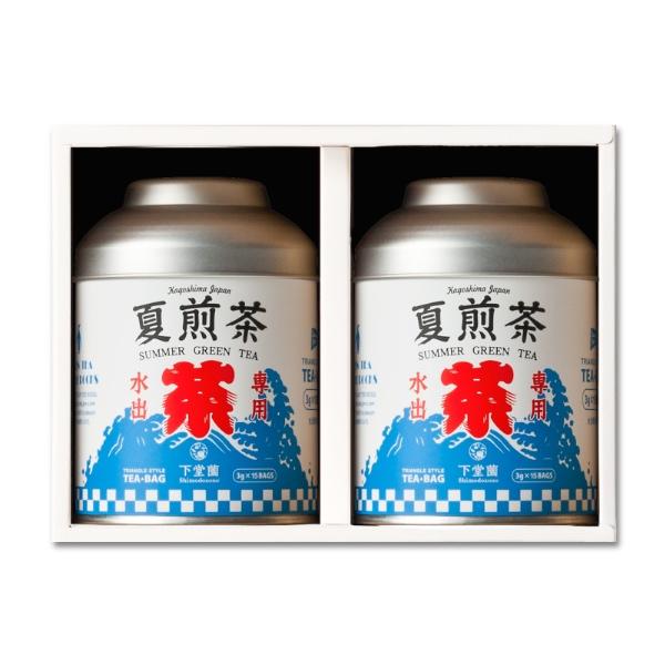 夏煎茶ギフト2缶セット
