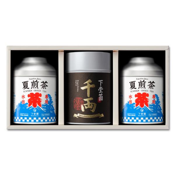 夏煎茶2缶・千両1缶ギフトセット