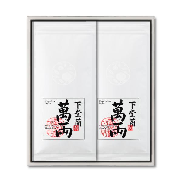 【弔事】ゆたかみどり萬両 2袋セット(箱)