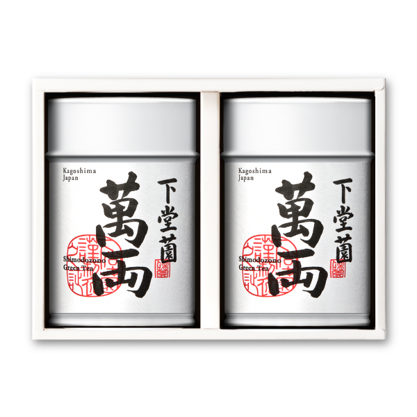 【弔事】ゆたかみどり萬両 2缶ギフトセット(箱)