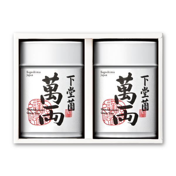 【弔事】ゆたかみどり萬両 2缶セット(箱)