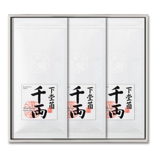 【弔事】ゆたかみどり千両 3袋セット(箱)