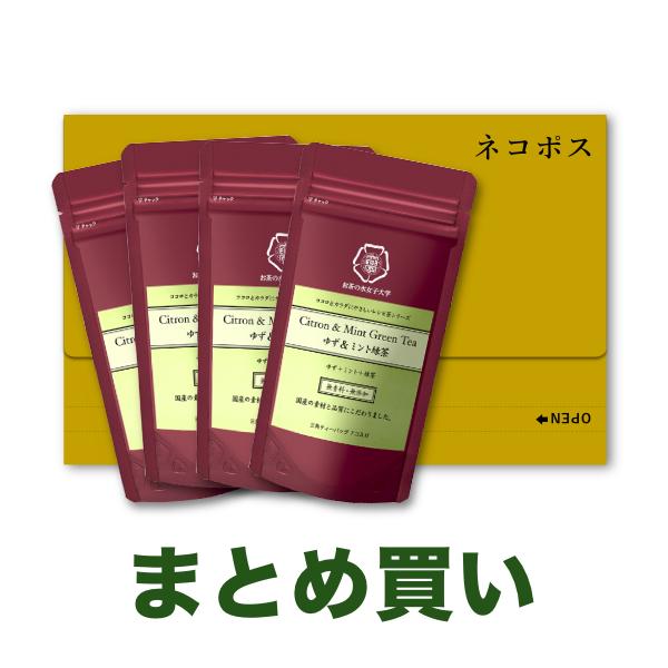 【送料無料】ゆず&ミント緑茶3g×7TB 4袋まとめ買い