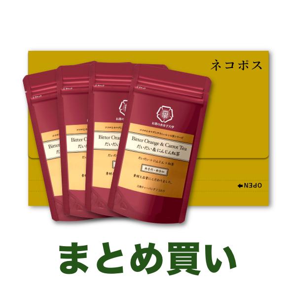 【送料無料】だいだい&にんじん紅茶2.4g×7TB 4袋まとめ買い
