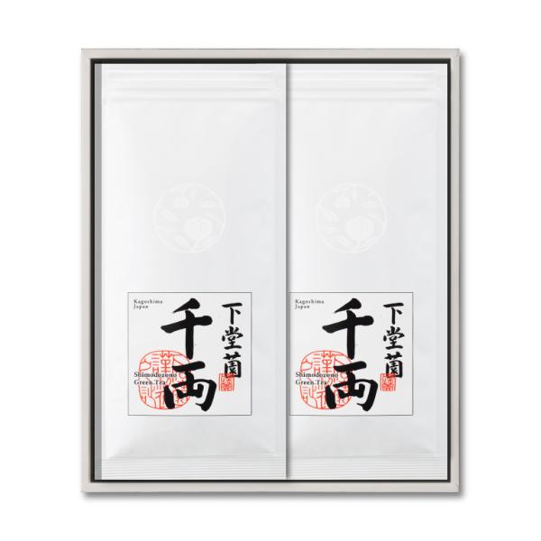 【弔事】ゆたかみどり千両 2袋セット(箱)