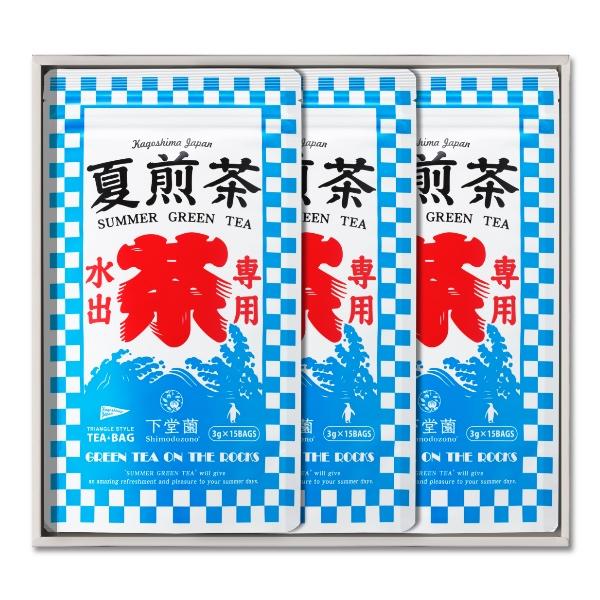 夏煎茶ギフト3袋セット