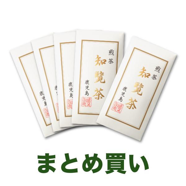 【送料無料】知覧茶ホワイト80g  5個まとめ買い