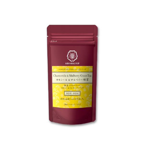 【お茶大協同開発】カモミール&マルベリー緑茶2g×7TB