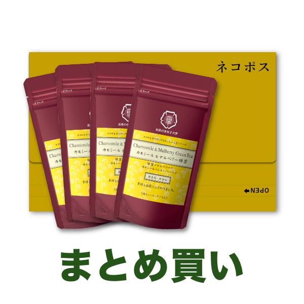 【送料無料】カモミール&マルベリー緑茶2g×7TB 4袋まとめ買い