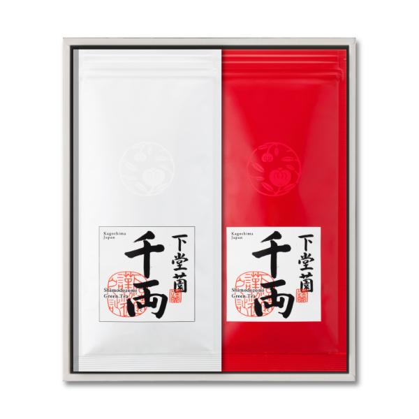 ゆたかみどり千両 紅白2袋セット(箱)