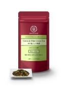 【お茶大協同開発】ゆず&ミント緑茶【4袋送料無料】
