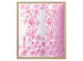 春便りホワイト・ピンク 2袋セット