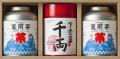 夏煎茶ギフト3
