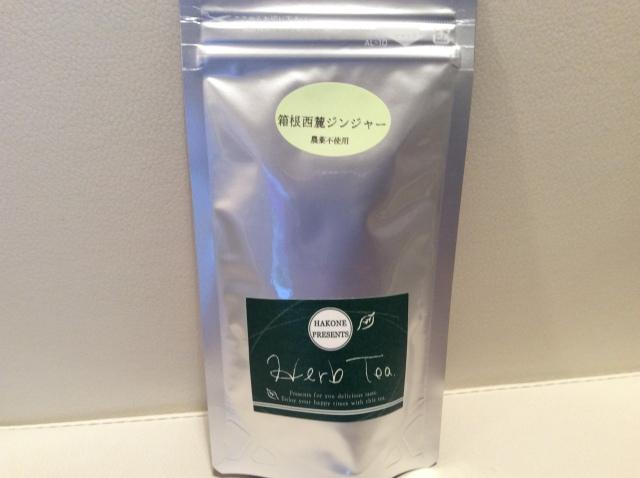 箱根西麓ジンジャー 2g×10個入 【静岡産 農薬不使用】 《レターパック可》