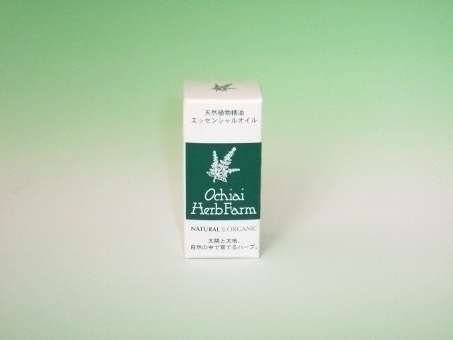 有機スペアミント  エッセンシャルオイル 5ml 【静岡産有機JAS認定スペアミント原料】