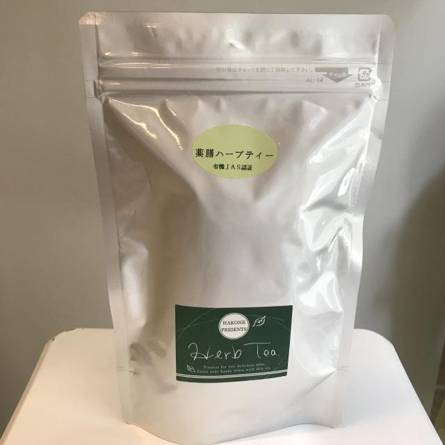 薬膳ハーブティー ティーバッグタイプ(2g×30個入り)