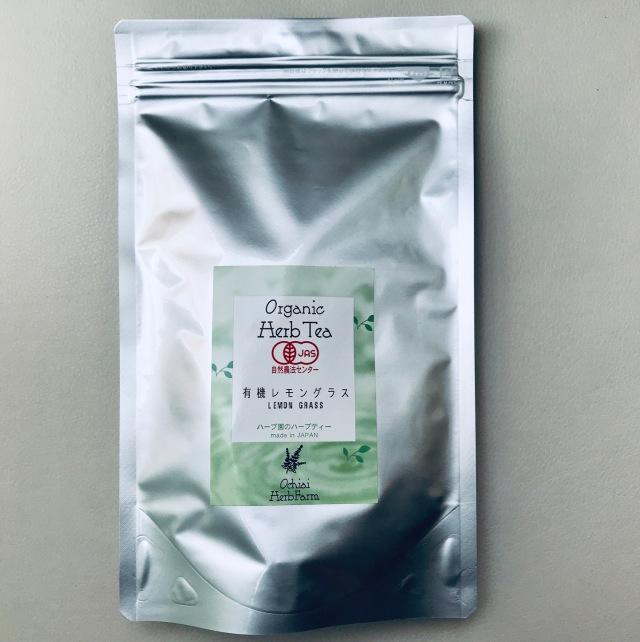 レモングラス ティーバッグ (1.2g×30個入) 【静岡産 有機JAS認定 オーガニックハーブティー】《2点までレターパック可》