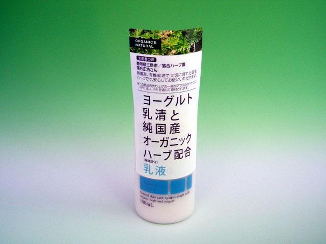 オーガニックナチュレ ミルク(100ml)
