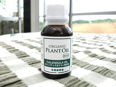 有機植物油