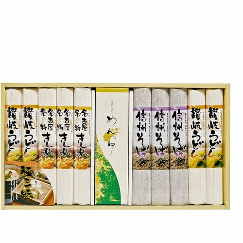 麺三昧(420207-04)