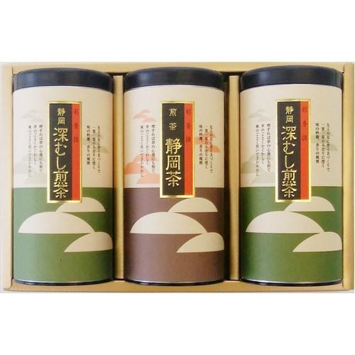静岡 深むし煎茶・煎茶 静岡茶・静岡 深むし煎茶 (KS-50)