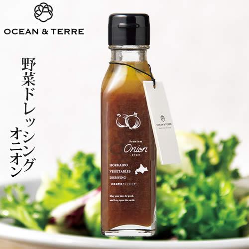 北海道ファーム野菜ドレッシングオニオンA093