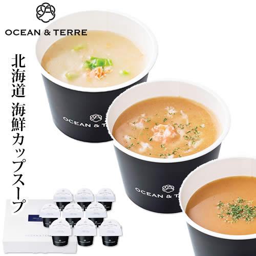 北海道海鮮CUPスープセットCA218