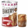 AST新・食・缶ベーカリー イチゴ 220453-03