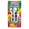 カゴメ 野菜一日これ一本長期保存用 30缶 220453-09