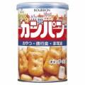 ブルボン 缶入カンパン 220454-09