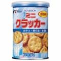 ブルボン 缶入ミニクラッカー 220454-10