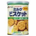 ブルボン 缶入ミルクビスケット 220454-11