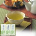 【送料無料】荒揉み茶(A-40)