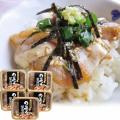 【送料無料 産地直送】山口県産・のどぐろ漬け丼 10食(AJI-UN-5)