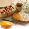 山中塗り Kutan 曲げわっぱお弁当箱 Sサイズ 梅畳 黄(B6017540)